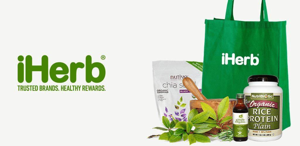 Скидки и подарки к 24-летию компании: IHerb репетирует юбилей